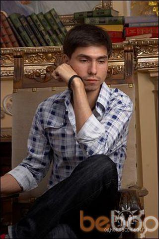 Фото мужчины LiNk, Ашхабат, Туркменистан, 30