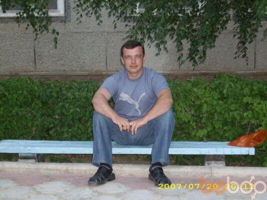 ���� ������� Aleksisjat, ������, ���������, 37