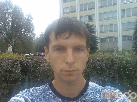 ���� ������� Kazantip, �����, ��������, 31