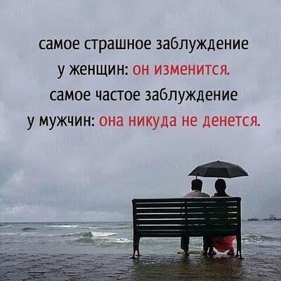 Фото мужчины ИВАН, Хабаровск, Россия, 33