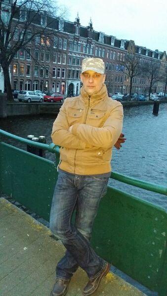 Фото мужчины Сергей, Херсон, Украина, 42
