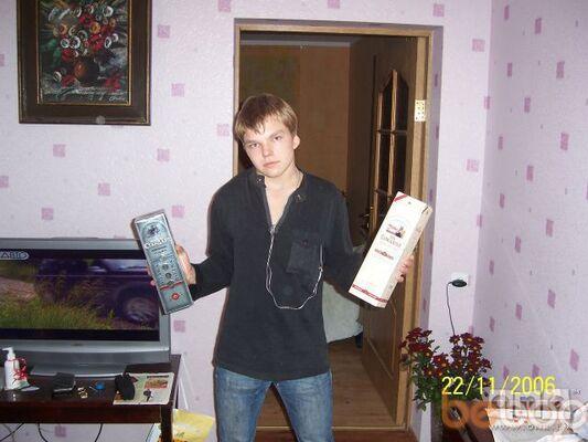 Фото мужчины Rom4ik, Рига, Латвия, 27