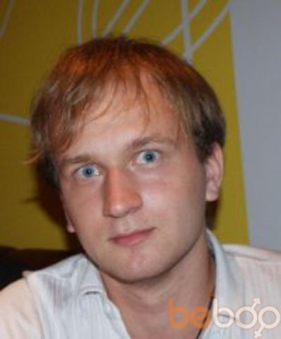 Фото мужчины Avikkkk, Москва, Россия, 27