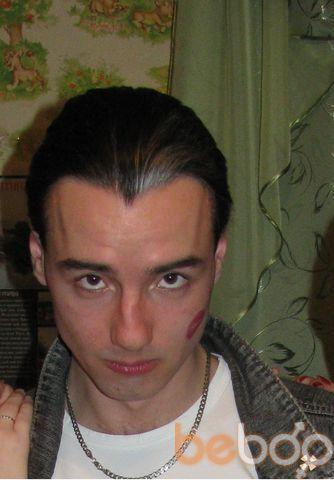 ���� ������� Sokol, ������, ������, 26