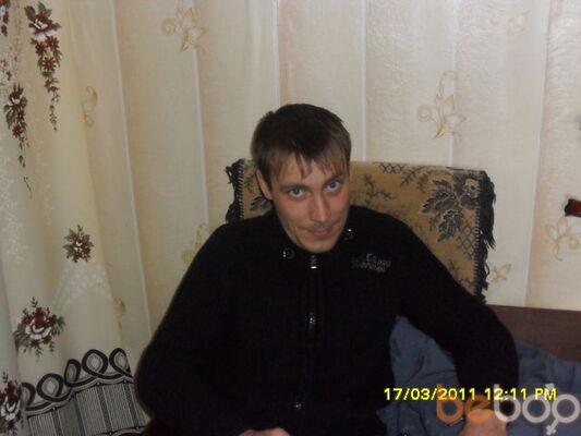 ���� ������� vovan, �������, ������, 32