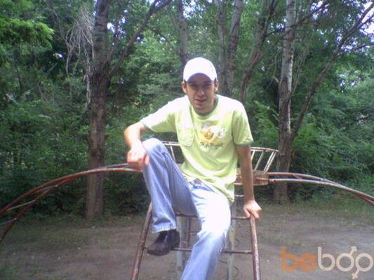 Фото мужчины Димончик, Краснодон, Украина, 33