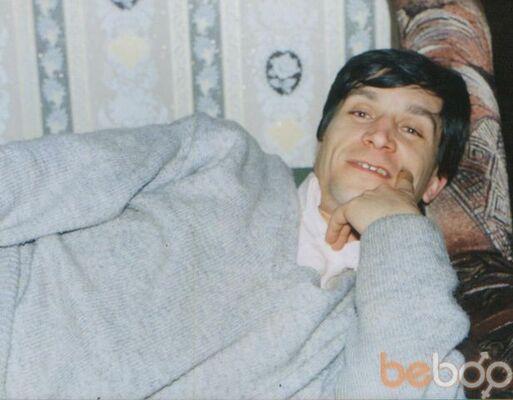 Фото мужчины Dilmah, Киев, Украина, 42
