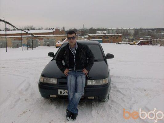 Фото мужчины nikkkkkkkk, Калуга, Россия, 29