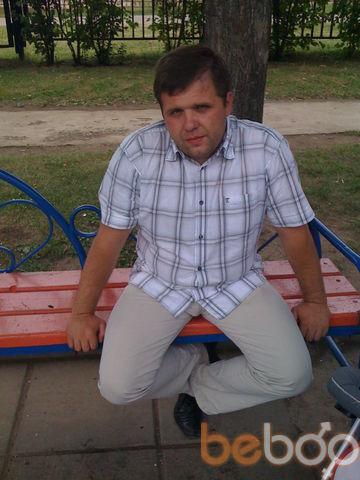 Фото мужчины Геннадий, Москва, Россия, 35