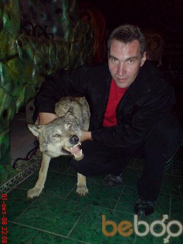 Фото мужчины genrih, Минск, Беларусь, 43