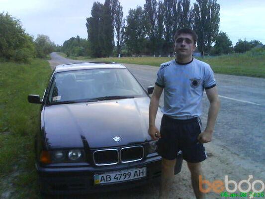 ���� ������� Dima, �������, �������, 30