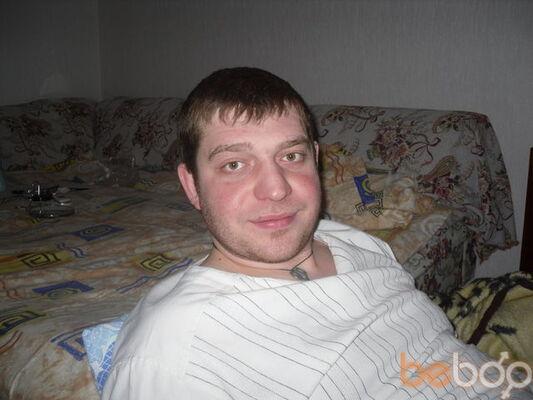 Фото мужчины Эдвард, Саратов, Россия, 35