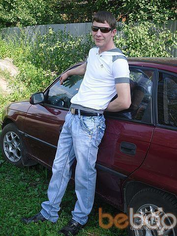 Фото мужчины Deny89, Кишинев, Молдова, 27