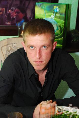 Фото мужчины Дмитрий, Саратов, Россия, 39
