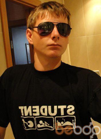 Фото мужчины Студент, Караганда, Казахстан, 24