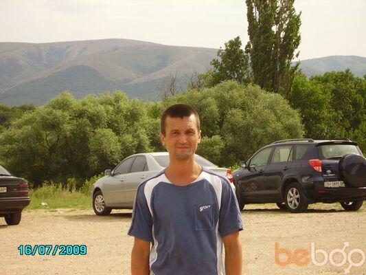 Фото мужчины Rusik, Харьков, Украина, 40