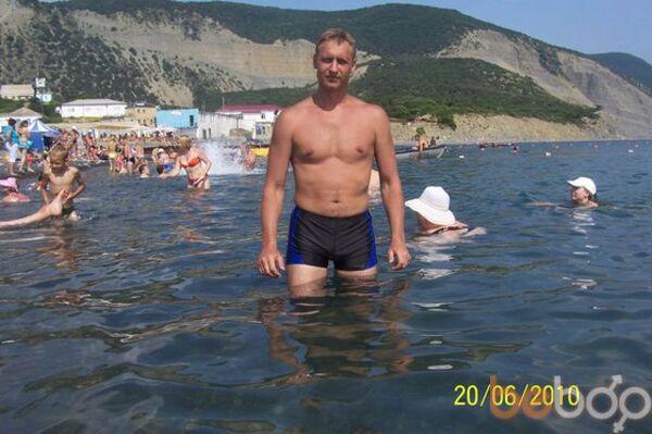 Фото мужчины Квит, Красноярск, Россия, 36