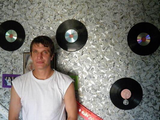 Фото мужчины Александр, Чернигов, Украина, 38