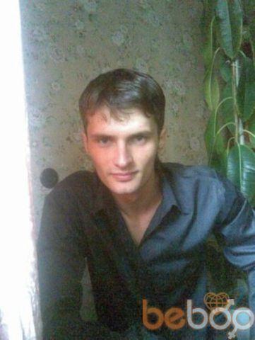 Фото мужчины marafonec84, Николаев, Украина, 32