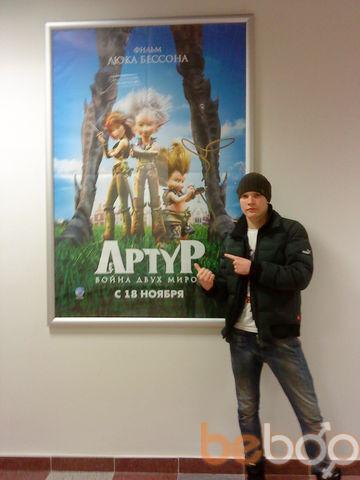 Фото мужчины Арчи, Тверь, Россия, 24