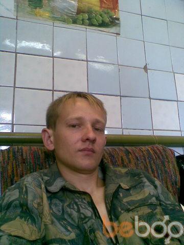 ���� ������� Black_zek, �������, ��������, 28