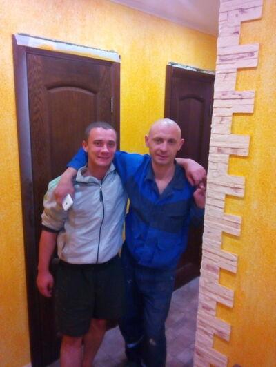 Фото мужчины Дима, Московский, Россия, 31