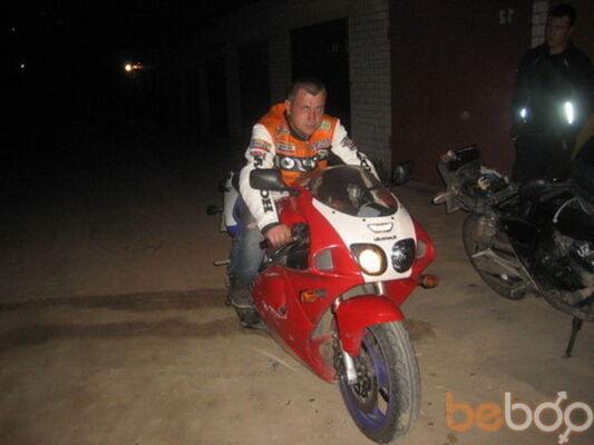 ���� ������� DINO2007, ������, ������, 46