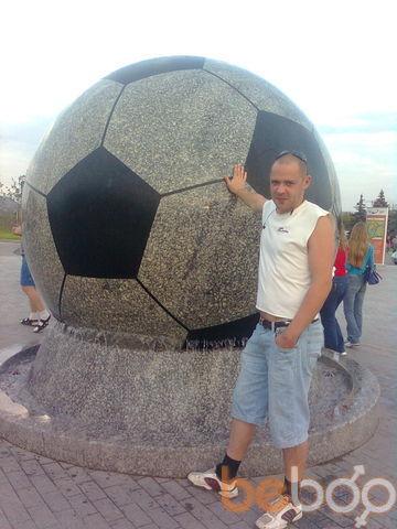 Фото мужчины MazaFaka, Червоноград, Украина, 35