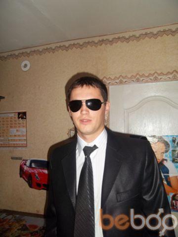 Фото мужчины Dimon, Ровно, Украина, 28