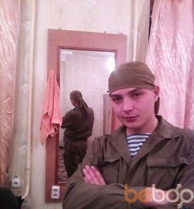 ���� ������� kudinov, ������, ������, 27
