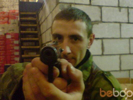 Фото мужчины Женек, Москва, Россия, 33