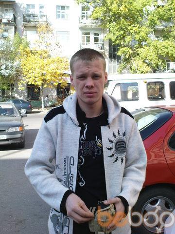 Фото мужчины Bellon, Саратов, Россия, 30