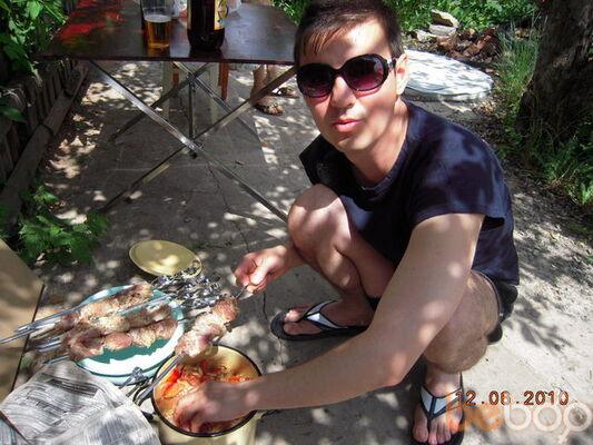 Фото мужчины lewa80, Самара, Россия, 36