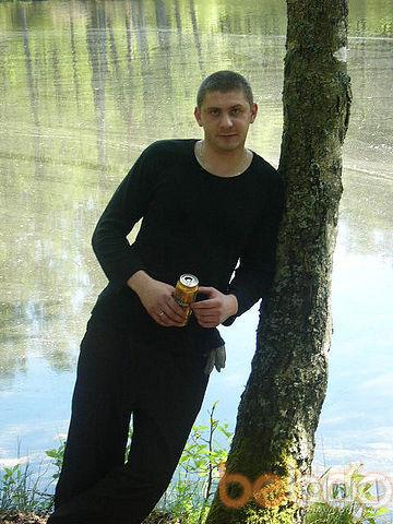 ���� ������� Lelik, Rugby, ��������������, 29