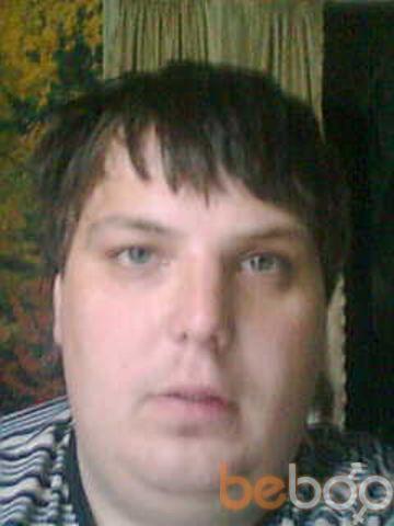 Фото мужчины minka, Уфа, Россия, 28
