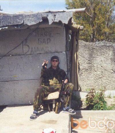 Фото мужчины komprochekos, Челябинск, Россия, 40