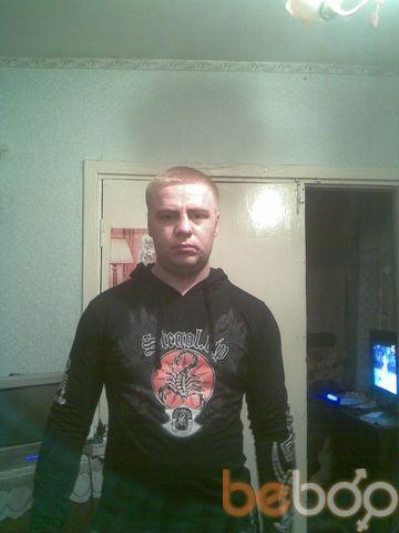 Фото мужчины serioga1986, Одесса, Украина, 30
