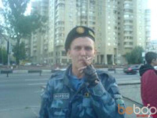 Фото мужчины котик, Киев, Украина, 34