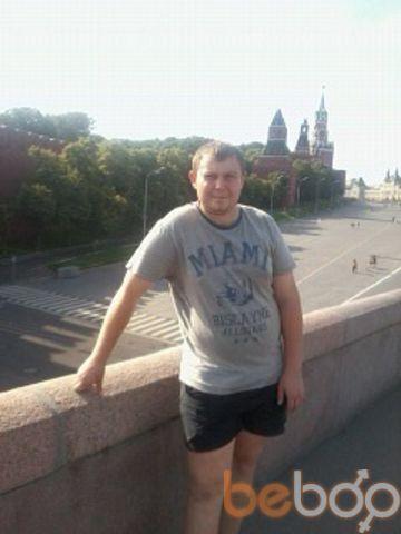 Фото мужчины pavluha, Курчатов, Россия, 28