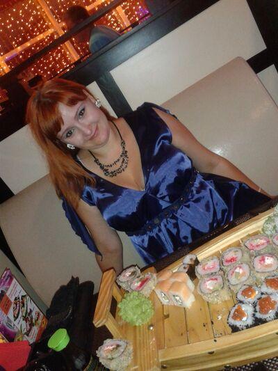 Фото девушки аля, Белгород, Россия, 24