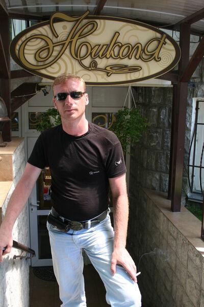 Фото мужчины kylman, Днепрорудный, Украина, 36