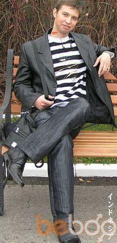 Фото мужчины Maksem22, Запорожье, Украина, 28