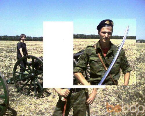 Фото мужчины vagan, Краснодар, Россия, 32