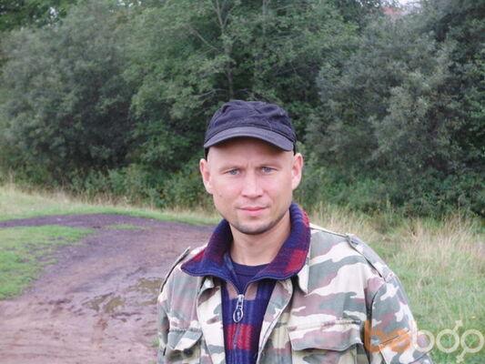 Фото мужчины DiabloWolf, Пермь, Россия, 40
