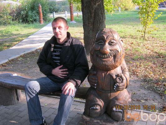 Фото мужчины seniy, Марганец, Украина, 37