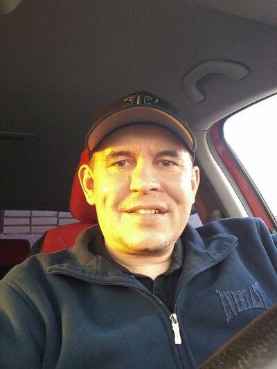 Фото мужчины Сергей, Караганда, Казахстан, 44