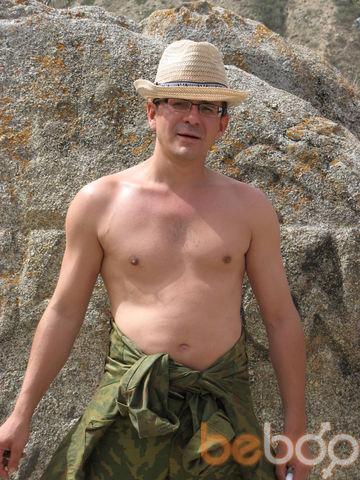 Фото мужчины максим, Алматы, Казахстан, 35