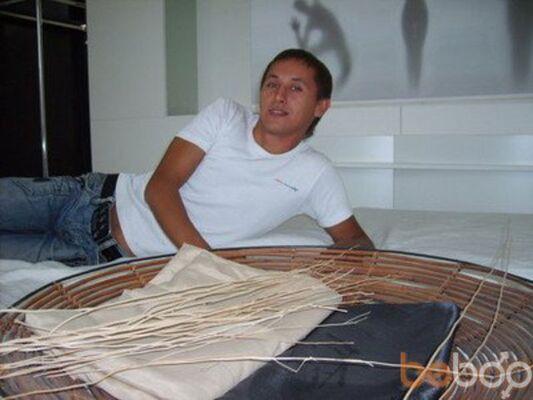 ���� ������� Serzh, ���������, ������, 34