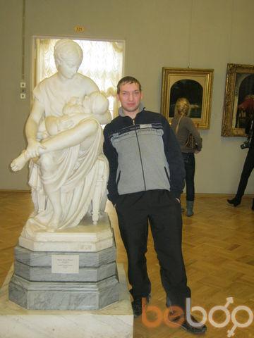 Фото мужчины Вовчик 12345, Мантурово, Россия, 28