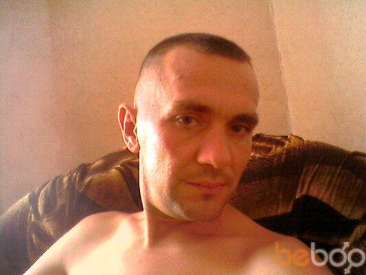 ���� ������� Dima, �����, �������, 44